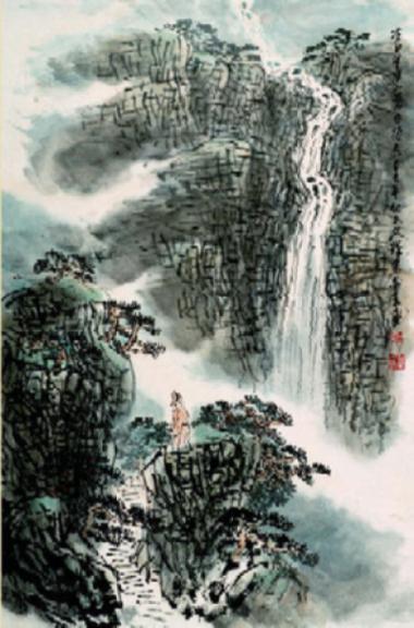 Lu Shan.png